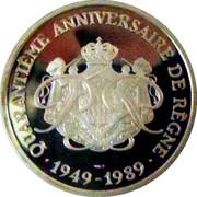 Rainier III - Prince De Monaco – reverse