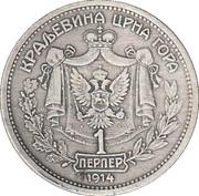 1 Perper - Nicholas I – reverse