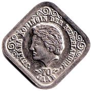 5 Cents - Beatrix (Birthday of Queen Juliana, Union of Utrecht) – obverse