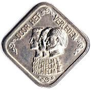 5 Cents - Beatrix (King Willem-I / Willem-II / Willem-III) – obverse