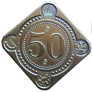 50 Cents - Beatrix (Marriage of Queen Juliana and Prince Bernhard) – reverse