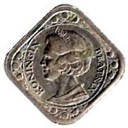 5 Cents - Beatrix (Westlandse Rabobanken) – obverse