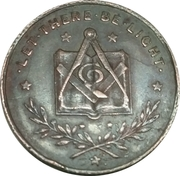 Token - Mark Master Masonic – obverse