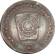 Token - Mark Master Masonic – reverse