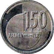 150 Cent - Treinen door de tijd – obverse