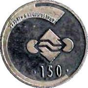 150 Cent - Treinen door de tijd – reverse
