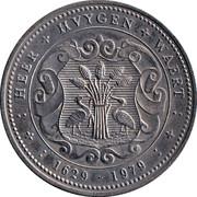 1 Florijn - Heerhugowaard (350 years) – obverse