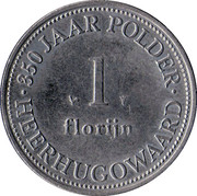 1 Florijn - Heerhugowaard (350 years) – reverse