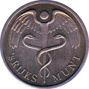 Royal Dutch Mint Set Token - Drenthe – reverse