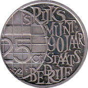 's Rijksmunt 90 years state owned – reverse