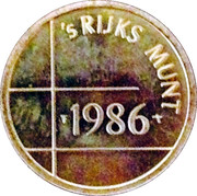 Royal Dutch Mint Set Token - Netherlands – reverse