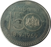 Token - Alabama Sesquicentennial (Battle of Horseshoe Bend) – reverse