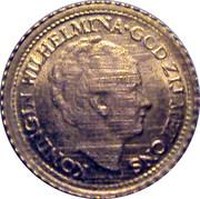 Gold token - 1 Gulden - Wilhelmina - 1890 / 1948 – obverse