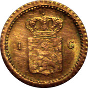 Gold token - 1 Gulden - Wilhelmina - 1890 / 1948 – reverse