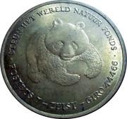 WWF commercial token – reverse
