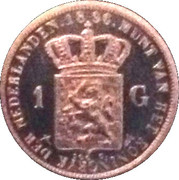 1 Gulden - Mini – reverse