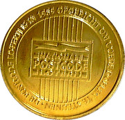 Commercial Token - Nationale Postcode Loterij (48 million Euro) – obverse
