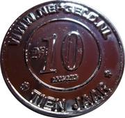 Commemorative Token - Nepgeld – obverse