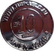 Commemorative Token - Nepgeld – reverse