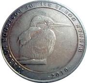 Nationale Postcode Loterij (commercial token - 2010) – obverse