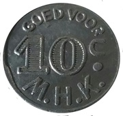 10 Centimes - C.M.C./M.H.K. (Military Canteen Token) – reverse