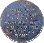 Token - James Cook Bi-Centenary – reverse