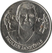 Official Lithuanian Basketball Players Medal Collection (Paulius Jankūnas) – obverse