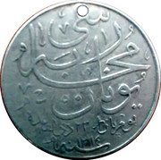 Medal of the Ottoman Greek war of 1897 – obverse