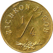 ¼ Piastre - Zichron Jacob – obverse
