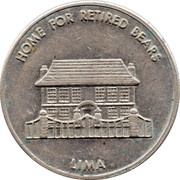 1 Jar - Home for Retired Bears – obverse