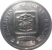 Token - Philippine National Bank – obverse