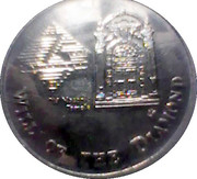 Token - Philippine National Bank – reverse
