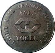 Fare Token - Light Rail Transit Authority – reverse