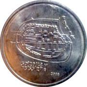 4 Kwartniki bytomskie 2008 (1) - Rynek - Bytom – reverse