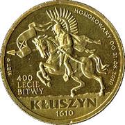 4 Dukaty Bitewne - Kłuszyn - Husarz – reverse