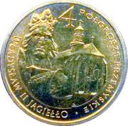 4 Półgrosze przemyskie 2009 - Przemyśl – obverse