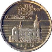 8 Talarów Chrzanowskich - Powiat Chrzanowski (Alwernia) – obverse
