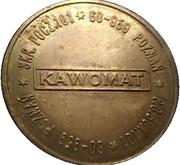 Coffee Machine Token - Kawomat – reverse