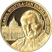 Token - Ioannes Paulus II (Karol Wojtyla) – reverse