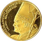 Token - Ioannes Paulus II – reverse