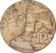 Token - Ioannes Paulus II (Jasna Góra 600 years) – reverse