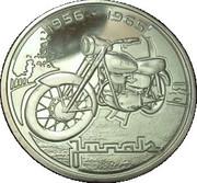 Token - Kultowe Polskie Motocykle (Junak) – obverse