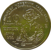 10 Koperników - 2009 (Nordic Gold) – obverse