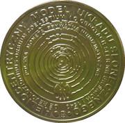 10 Koperników - 2009 (Nordic Gold) – reverse