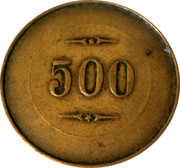 500 Escudos - Monte Estoril – reverse