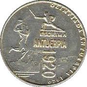 Token - Antuérpia 1920 (Esgrima) – obverse