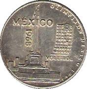 Olympic Token (1968 México) – obverse