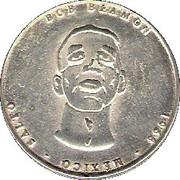 Olympic Token (1968 México) – reverse