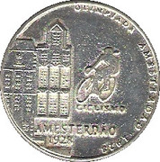 Olympic Token (1928 Amesterdão) – obverse
