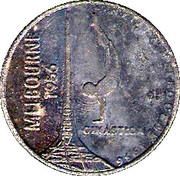 Olympic Token (1956 Melbourne) – obverse